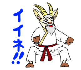 legendary karate fighter, Goat hermit1 sticker #5442507