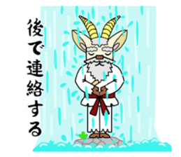 legendary karate fighter, Goat hermit1 sticker #5442516