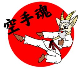 legendary karate fighter, Goat hermit1 sticker #5442518