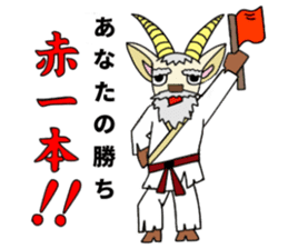 legendary karate fighter, Goat hermit1 sticker #5442531