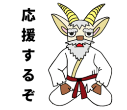 legendary karate fighter, Goat hermit1 sticker #5442534