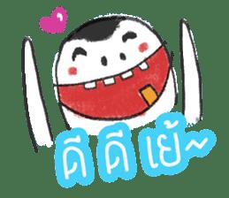 Nong Din sor (Thai) sticker #5445424