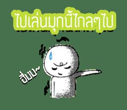 Nong Din sor (Thai) sticker #5445433