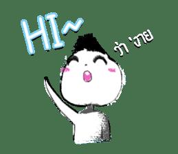 Nong Din sor (Thai) sticker #5445437