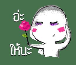 Nong Din sor (Thai) sticker #5445443