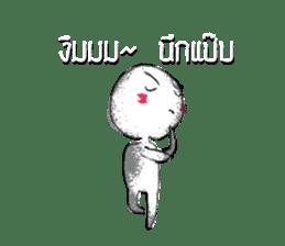 Nong Din sor (Thai) sticker #5445447