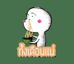Nong Din sor (Thai) sticker #5445456