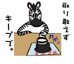 Zebra world sticker #5445901