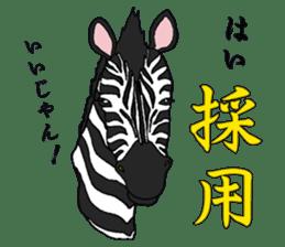Zebra world sticker #5445902