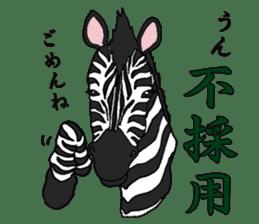 Zebra world sticker #5445903
