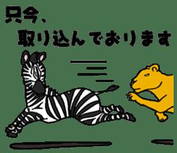 Zebra world sticker #5445904