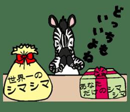 Zebra world sticker #5445908