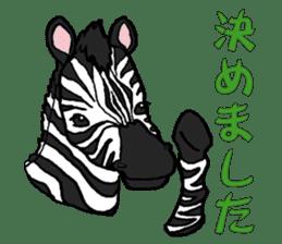 Zebra world sticker #5445909