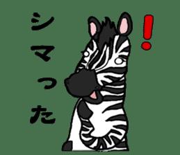 Zebra world sticker #5445912