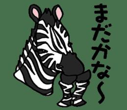 Zebra world sticker #5445914