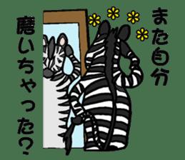 Zebra world sticker #5445919