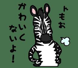 Zebra world sticker #5445920