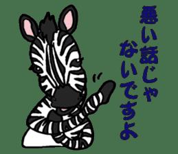 Zebra world sticker #5445922