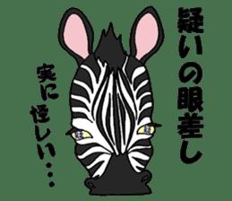 Zebra world sticker #5445923