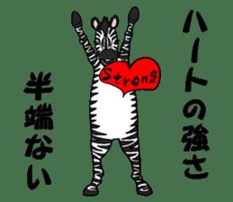Zebra world sticker #5445926