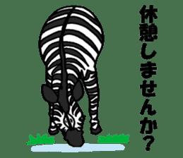 Zebra world sticker #5445927