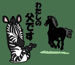 Zebra world sticker #5445928