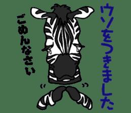 Zebra world sticker #5445931