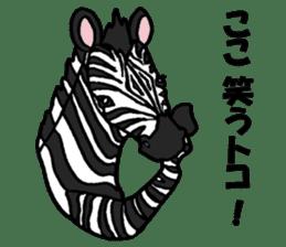 Zebra world sticker #5445933