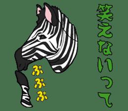 Zebra world sticker #5445934
