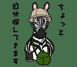Zebra world sticker #5445936