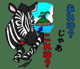 Zebra world sticker #5445939