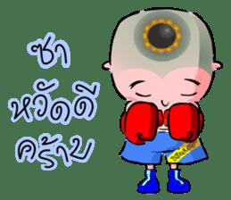 Kanomtom (Thai) sticker #5448740
