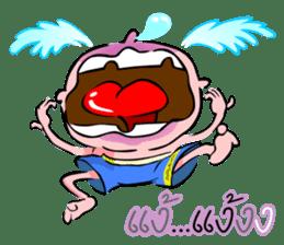Kanomtom (Thai) sticker #5448743