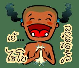 Kanomtom (Thai) sticker #5448759