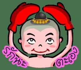Kanomtom (Thai) sticker #5448760