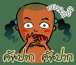 Kanomtom (Thai) sticker #5448763