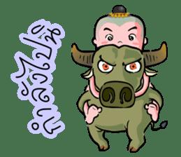 Kanomtom (Thai) sticker #5448768