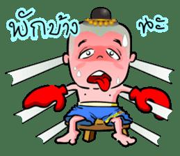 Kanomtom (Thai) sticker #5448776