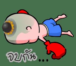 Kanomtom (Thai) sticker #5448779