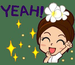 Power Boon (English) sticker #5451155