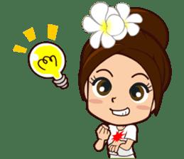Power Boon (English) sticker #5451176
