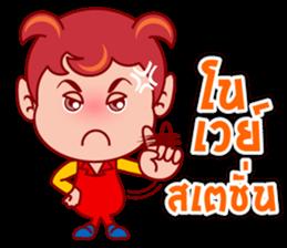 Daemon noid in the new social sticker #5455502