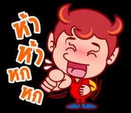 Daemon noid in the new social sticker #5455505