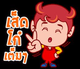Daemon noid in the new social sticker #5455507
