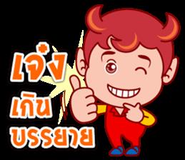 Daemon noid in the new social sticker #5455508