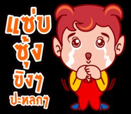 Daemon noid in the new social sticker #5455513