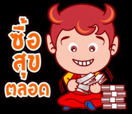 Daemon noid in the new social sticker #5455516