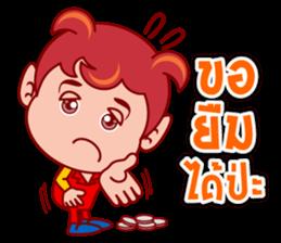 Daemon noid in the new social sticker #5455517