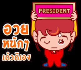 Daemon noid in the new social sticker #5455519