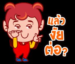 Daemon noid in the new social sticker #5455522